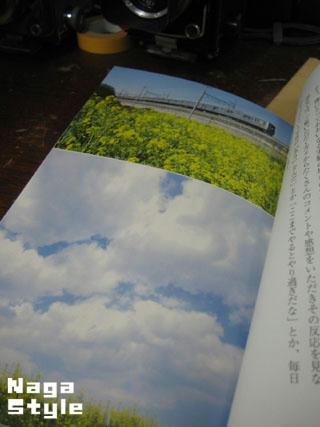 20100609_03.JPG