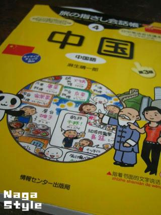 20100630_01.JPG