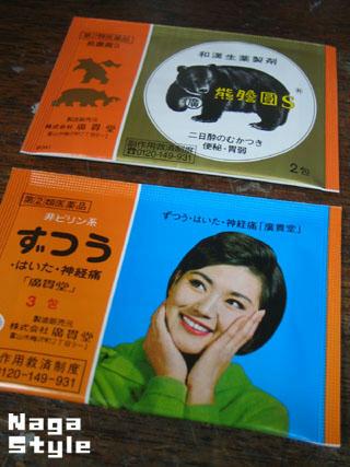 20100704_02.jpg