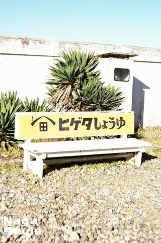 20100719_32.jpg