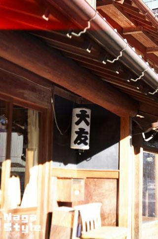 20100719_43.jpg
