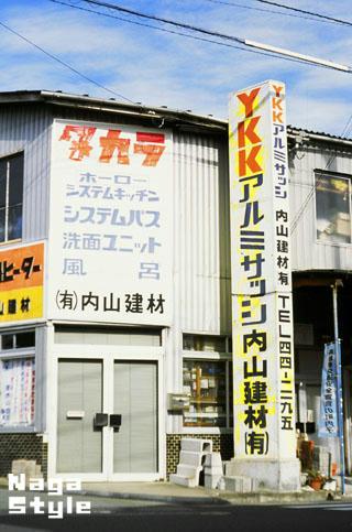 20100719_62.jpg