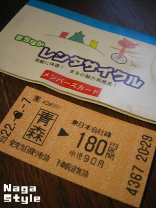 20100807_0001.JPG