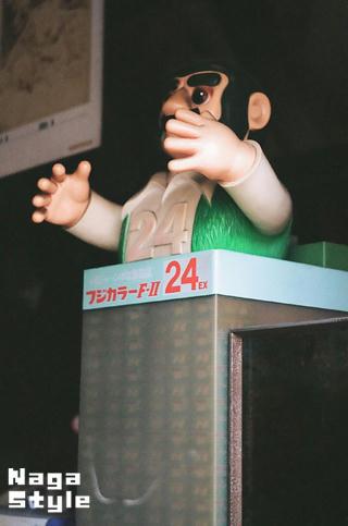 20100808_012.JPG