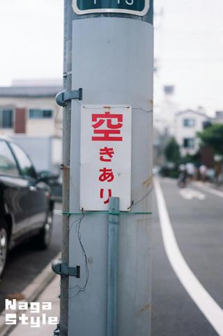 20100808_016.JPG