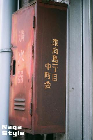 20100808_025.JPG
