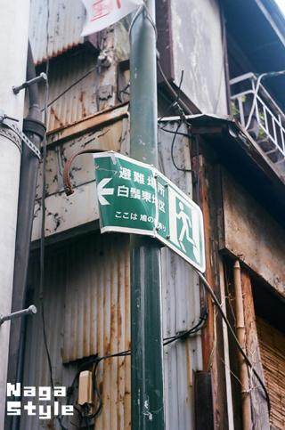 20100808_029.JPG