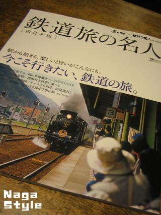 20100809-001.JPG