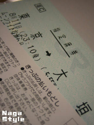 20100811_01.JPG