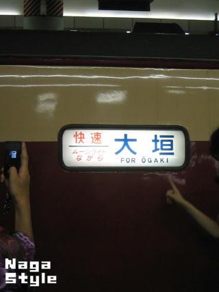 20100813_02.JPG