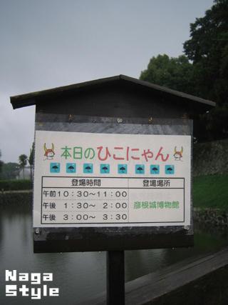 20100813_06.JPG