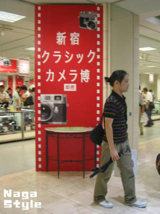 20100829_02.JPG