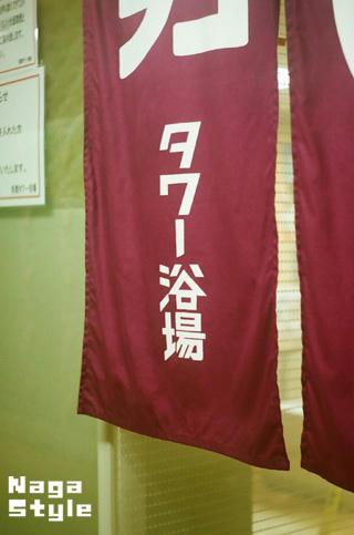 20100831_03.JPG