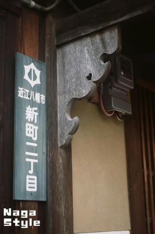 20100831_18.JPG