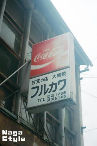 20100831_36.JPG