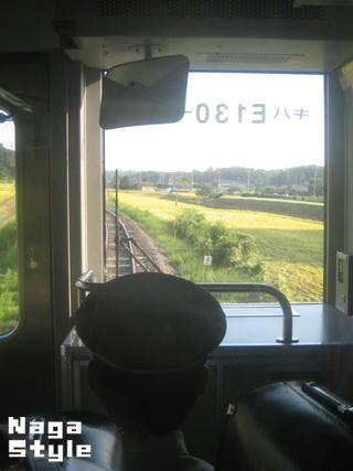 20100904_13.JPG