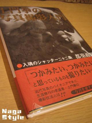 20100915_02.JPG