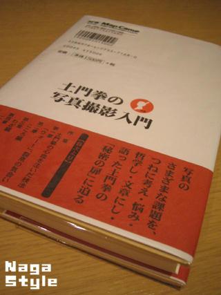 20100915_03.JPG