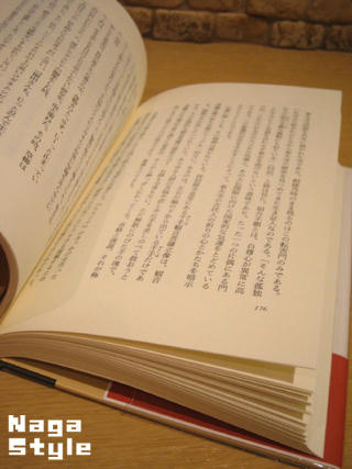 20100915_04.JPG