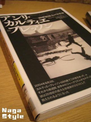 20100915_05.JPG