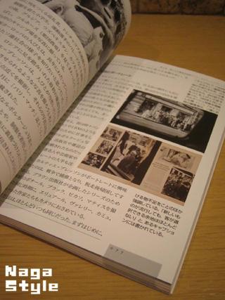 20100915_06.JPG