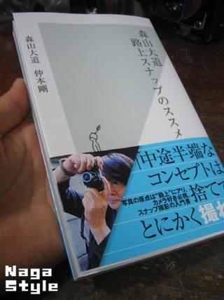 20100915_07.JPG