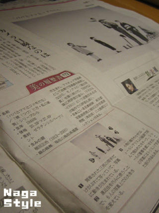 20100915_10.JPG