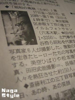 20100915_11.JPG