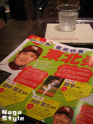 20100917_02.JPG