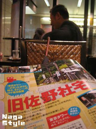 20100917_03.JPG