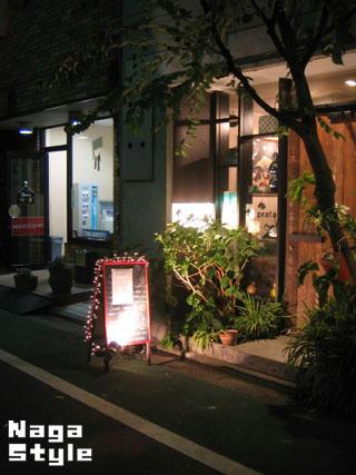20100917_022.JPG