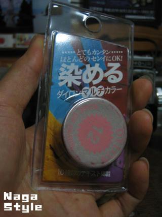 20100919_18.JPG