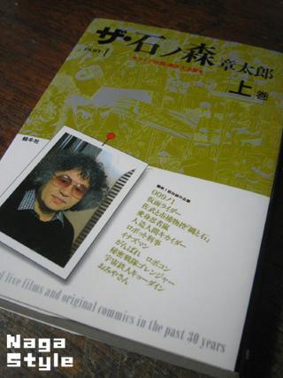 20100924_04.JPG