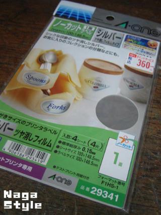 20100925_07.JPG