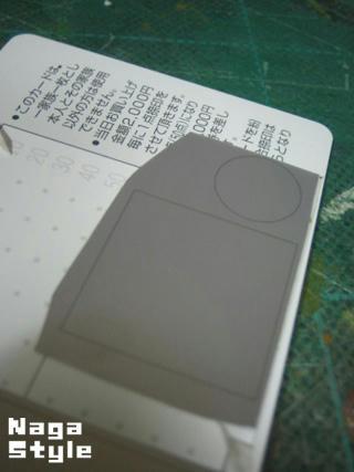 20100925_09.JPG