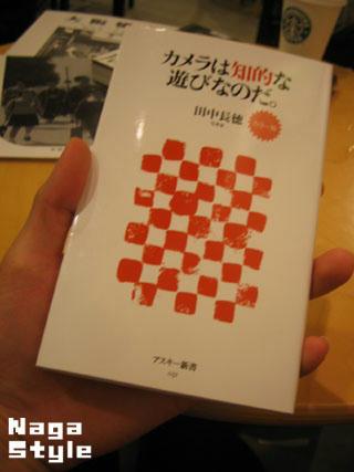 20101004_02.JPG