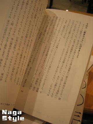 20101004_03.JPG