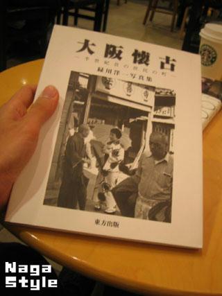 20101004_04.JPG