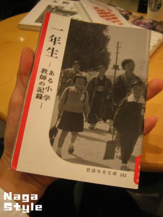 20101004_06.JPG