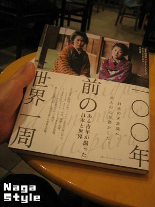 20101004_08.JPG