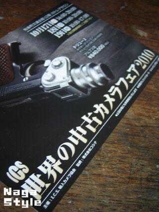 20101013_04.JPG