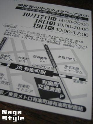 20101013_05.JPG