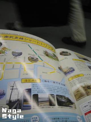 20101015_05.JPG