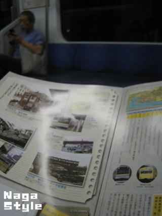 20101015_06.JPG