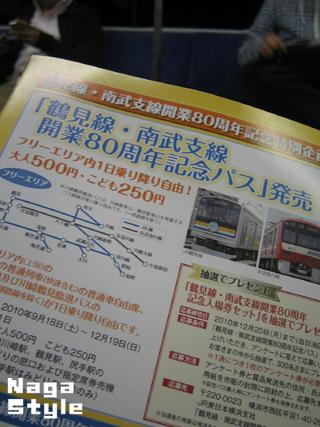 20101015_07.JPG