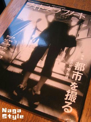 20101022_13.JPG