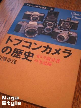 20101022_21.JPG