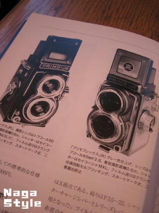 20101022_22.JPG