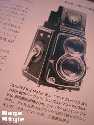20101022_23.JPG