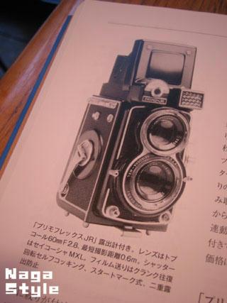 20101022_24.jpg